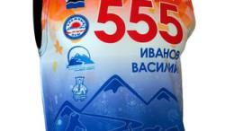 Спортивные номера КЦЕС 2
