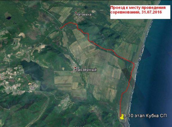 Схема проезда_от поворота на Чапаевку 15 км