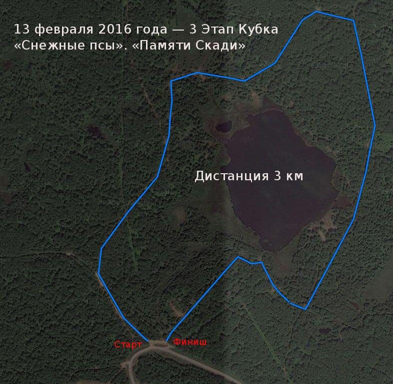 3km-Skadi