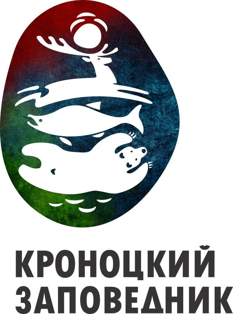 Это изображение имеет пустой атрибут alt; его имя файла - logo_kronotskiy_рус.-1-759x1024.jpg