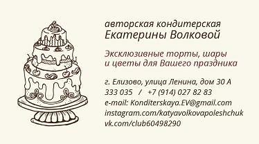 kcss.ru